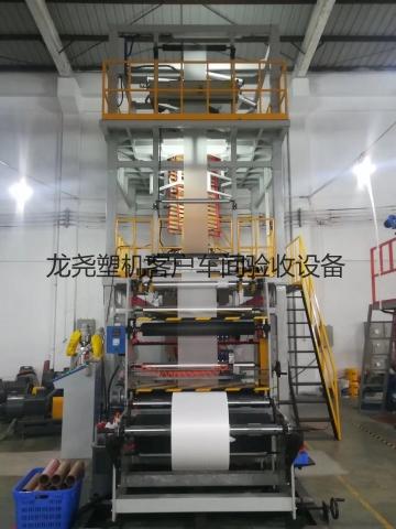 ABA高速低压吹膜机