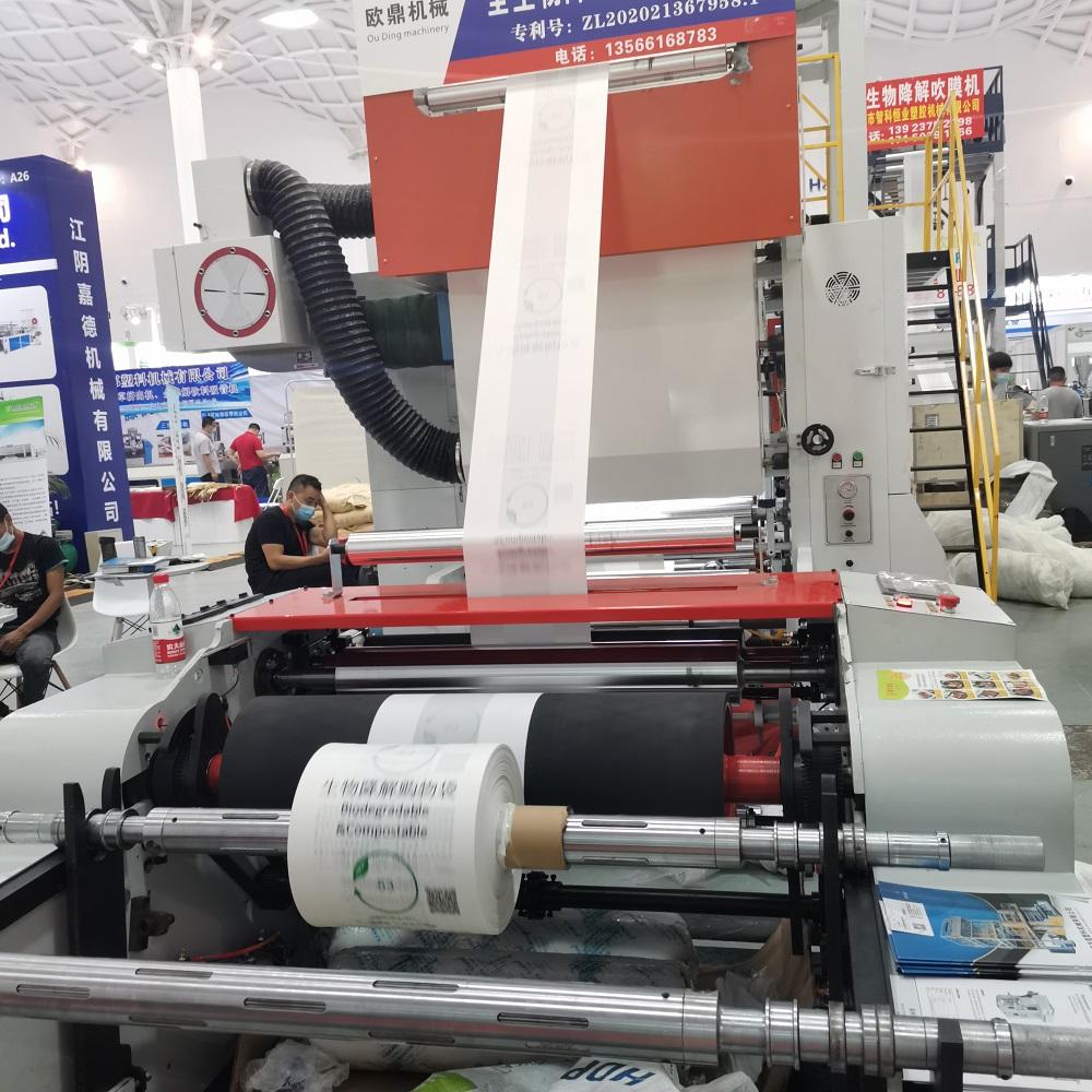 公司参加2021海南国际生物降解塑料及应用展览会