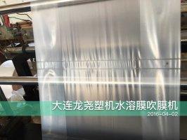 黑龙江PE吹膜机